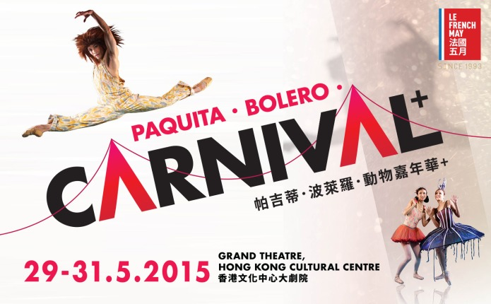 HK Ballet's season closing mixed bill.